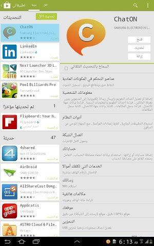 التسجيل في جوجل. الخطوة الخامسة. مبروك عليك الحساب الجديد ...