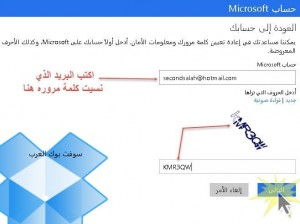 Hotmail 2