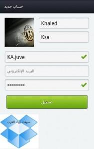 Kik Messenger Sign up 2