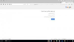 استرداد حساب جي ميل Gmail