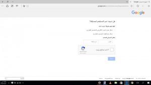 استعادة حساب جيميل عربي