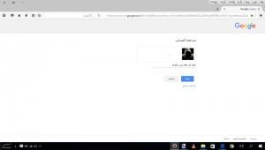 استرجاع كلمة مرور جي ميل Gmail