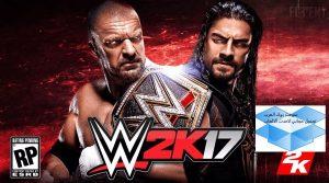 WWE Raw 2017 1