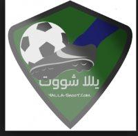 تحميل تطبيق يلا شوت Download Yalla shoot for Phone للهاتف