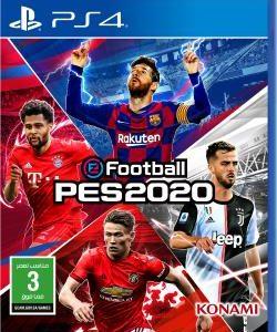 تحميل لعبة بيس Download PES 2020 للكمبيوتر